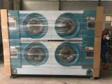 隔离式石油干洗机