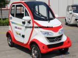 帝隆小型3座电动汽车 2门3座电动代步车
