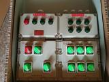 防爆接线箱BXJ51-36/15