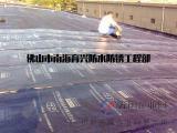 南海区外墙防水补漏公司狮山镇厂房补漏电话卫生间防水工程施工