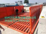 杭州工程车洗轮机 工地冲洗清洗设备上门安装 价格低