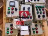 防爆控制器价格