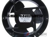 MGA1724UB-O51永立大风量机柜通风扇