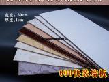 浙江欧堡生态木400密拼型全屋定制墙板