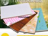 浙江欧堡PVC材料600V型即装即住墙板