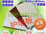 浙江欧堡覆膜600密拼型扣板