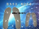 专业定做PET发热片   暖鞋垫 发热片   可加工定制