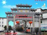 广州村口牌坊图片及广东村庄牌坊样式大全