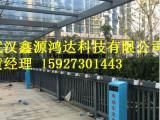 武汉小区充电站,武汉小区智能充电桩价格,鑫源鸿达充电桩