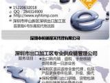 深圳保税区退运返修的流程