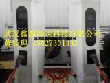 武汉电瓶车充电桩,武汉汽车充电桩生产厂家,鑫源鸿达充电桩