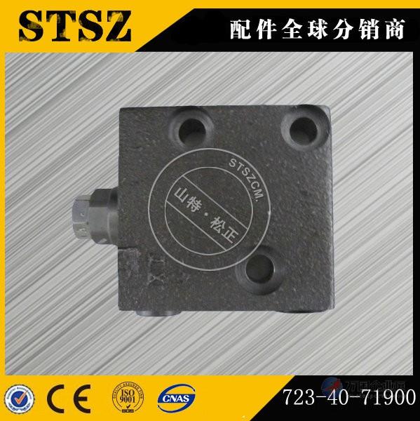 自压减压阀 valve 723-40-71900