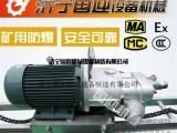 矿用设备KHYD40系列探水钻机探水探瓦斯钻机