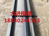 电缆槽钢模具_蒙华铁路煤运通道工程_保定大进模具厂生产供应