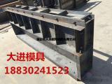 高铁遮板模具_通桥(2016)图集标准型号_保定大进模具厂