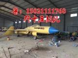 1:2仿真军事展模型生产厂家专业制作精仿军事展模型加工厂