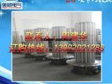 不锈钢防爆型电热管 发热管 耐高温电加热棒可定制