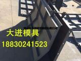 高速防撞护栏钢模板_墙式防撞护栏钢模板_保定大进加工厂