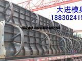 隔离墩钢模具生产厂家_高速隔离墩钢模具有哪些型号