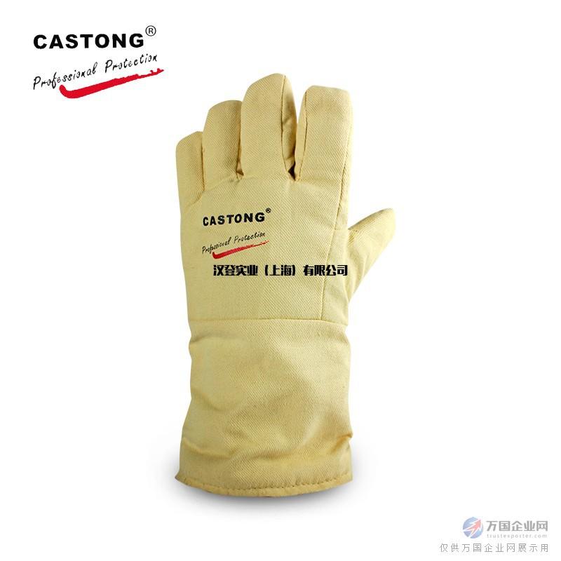 卡司顿YBBB15-34耐500℃高温隔热手套