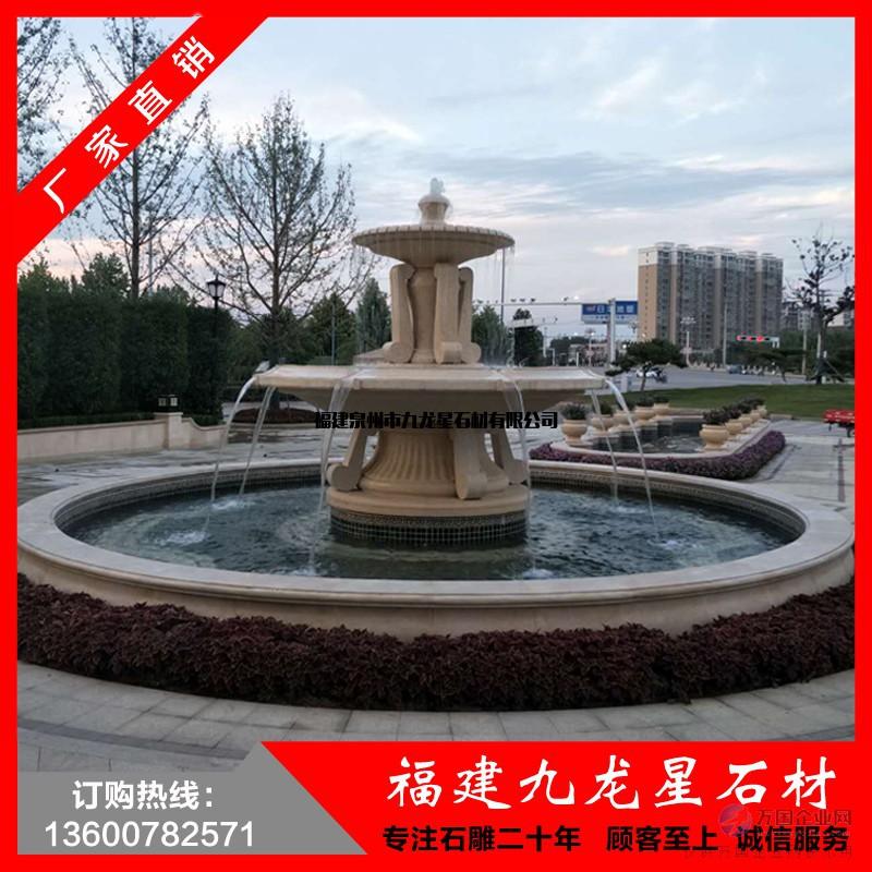 石雕喷泉厂家 大理石水钵 酒店广场喷泉水景设计图片