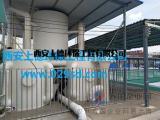 西安恒温泳池水处理设备