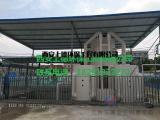 西安泳池水循环处理方案
