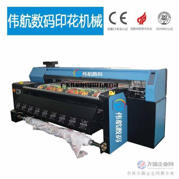 广东伟航数码衣服印刷机厂家直销衣服数码打印机