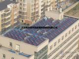 承接太阳能热水工程 提供学校宾馆医院工厂集体洗浴解决方案