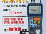 北京时代TT320智能型高精度超声波测厚仪