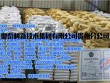 专业生产灌浆料厂家 订制高强度灌浆料