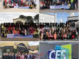 2019年美国CES+2019年美国-消费电子展