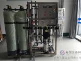 水处理生产厂家 供应电镀行业用反渗透设备