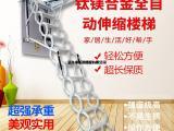 电动伸缩楼梯厂家