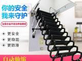折叠阁楼楼梯 折叠阁楼楼梯厂家