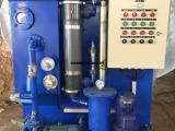 厂家销售 ZC船舶污水处理器 生活污水处理装置
