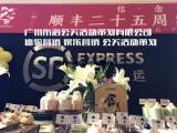 广州地区企业文化活动策划第三方活动公司
