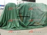 防水防尘帆布-防雨防水篷布-汽车专用帆布