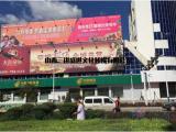 沁源县人民路与桥西街交汇处西南角楼顶大牌