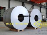 宝钢B280VK冷轧汽车钢板