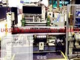 LHS立宏智能自动化压敏防护装置/安全地毯垫开关