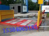 杭州市建筑工地轮胎冲洗机 自动工地洗车机 洗轮机安装办理