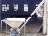 化工精粉螺旋提升机 蛟龙输送机定制厂家