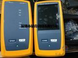 FLUKE DSX-600报价