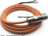 科尔摩根伺服电缆电机电源电缆伺服动力电缆