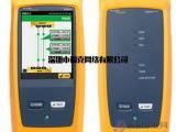 CFP-100-S光纤测试仪报价
