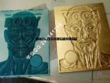广州市雕刻烫金制版厂