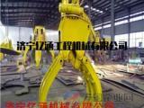 亿涵机械定做抓钢机 挖掘机装载机改装各种液压抓斗