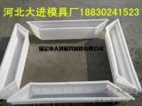 市政水泥树池模具_方形|圆形|五指_树池塑料模具生产厂家
