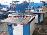 久硕专业生产EVA材料压花机,压logo压印痕压标机